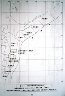図1−地震領域.JPG