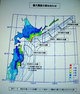 図3−検討対象地震領域.JPG